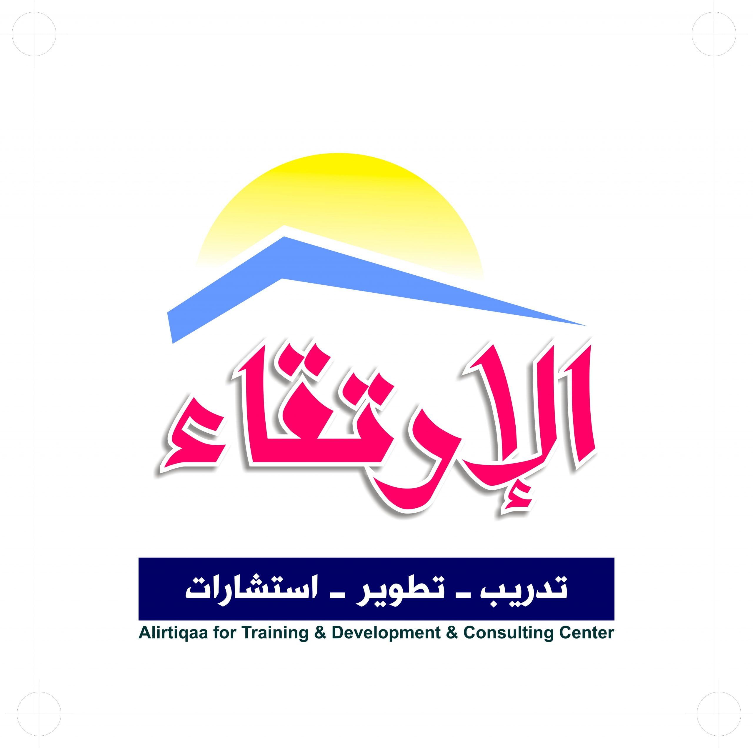 irtiqaa logo 05