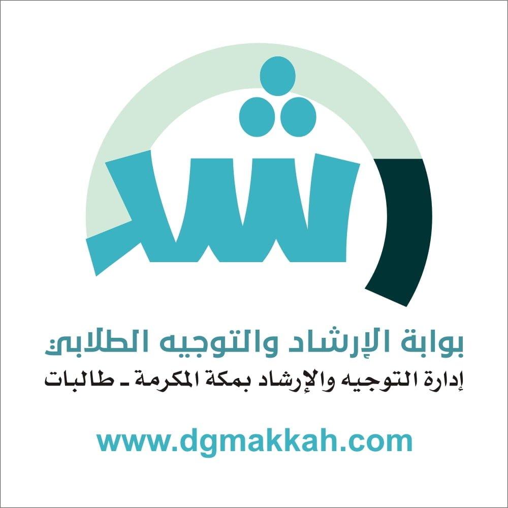 logo_RSHD
