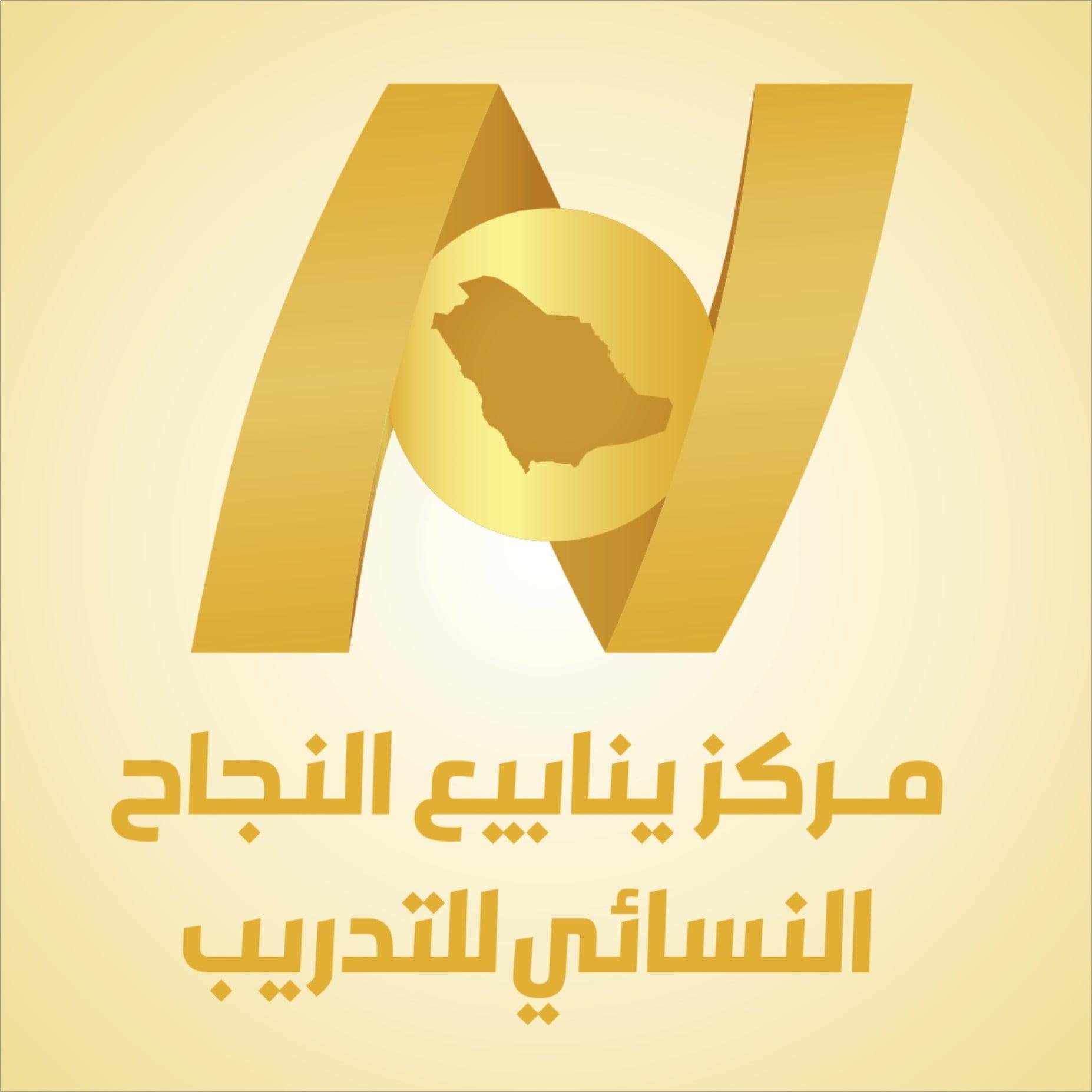 Logo_whats