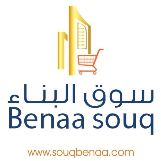 souqbenaa