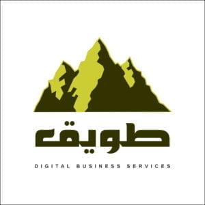 بوابة طويق لخدمات الأعمال