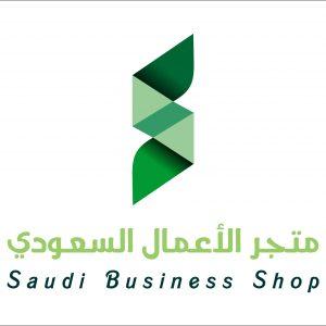 SBS logo 2